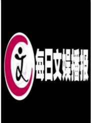 BTV-文艺每日文娱播报