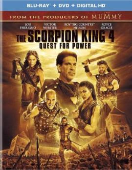 蝎子王4:争权夺利