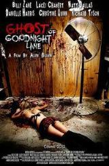 晚安巷鬼影