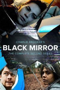 黑镜第二季