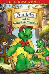 小海龟寻宝记