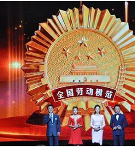 中国梦劳动美・2015年五一劳动节特别节目