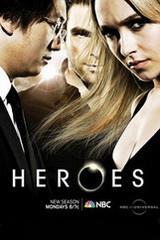超能英雄第四季