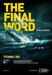 詹姆斯・卡梅隆:再见泰坦尼克