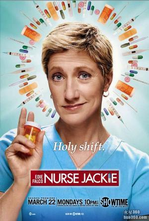 护士当家第二季