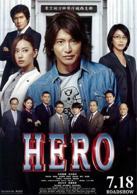 律政英雄【电影版】