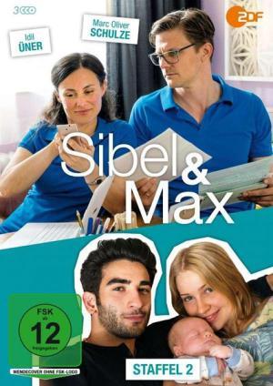 西贝尔和马克斯第二季