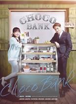 巧克力银行