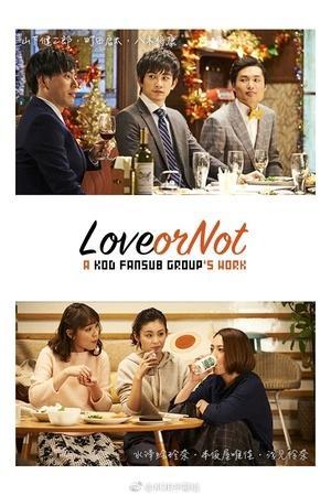LoveorNot