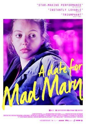 玛丽的疯狂日