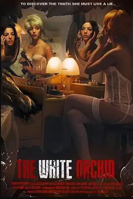 白兰 The White Orchid