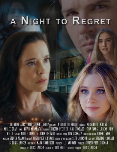 为你痴狂:一个后悔的夜晚
