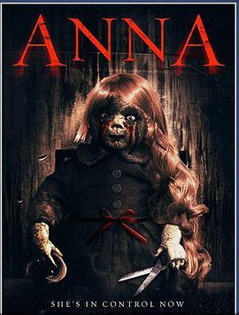 安娜 Anna