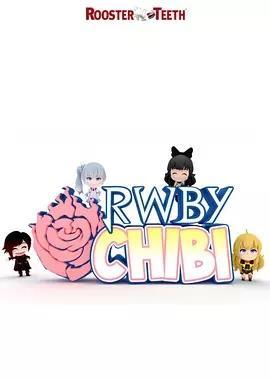 RWBYChibi第三季