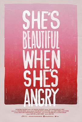 她在愤怒时最美