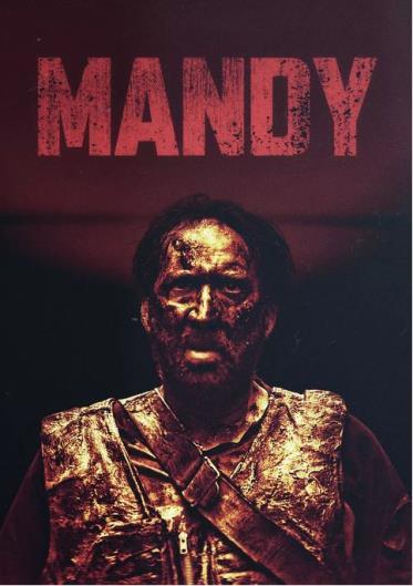 曼蒂Mandy