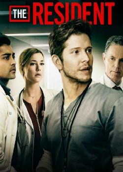 住院医师第二季