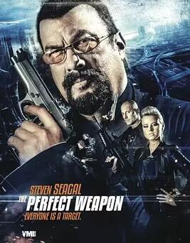 未来杀手The Perfect Weapon