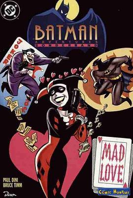蝙蝠侠新冒险:疯狂的爱第一季