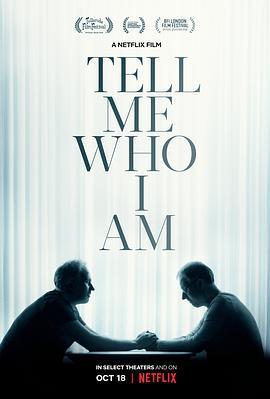 告诉我我是谁