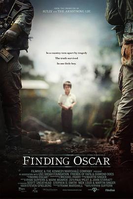 寻找奥斯卡