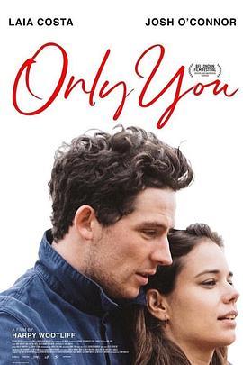 只有你Only You
