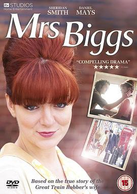 比格斯夫人第一季
