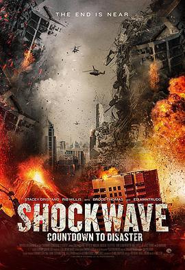 冲击波Shockwave