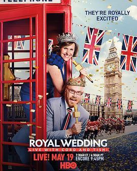 科德和蒂什带你看皇家婚礼