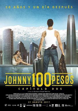 强尼100块:浪子回头