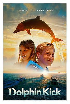 海豚踢\泳不放弃