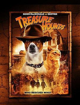 猎犬Treasure Hounds
