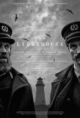 灯塔The Lighthouse