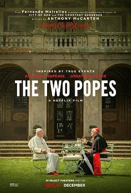 教宗的承继\两代教皇