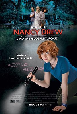 南希・德鲁和隐藏的楼梯