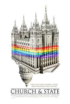 教会与国家