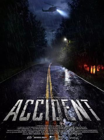 车祸惊魂Accident