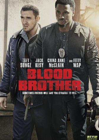 浴血兄弟Blood Brother