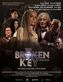 破碎的钥匙