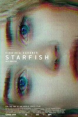 海星Starfish