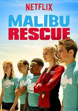 马里布救生队第一季