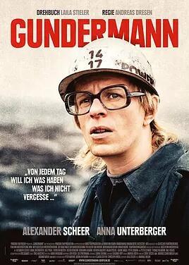 煤工歌手冈德曼