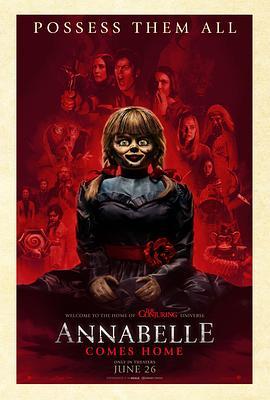 安娜贝尔3:回家
