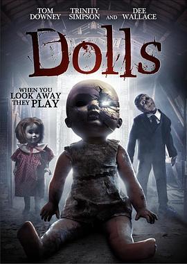 玩偶Dolls