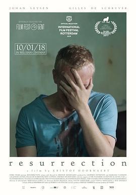 复活Resurrection