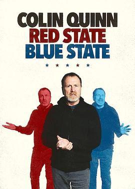 柯林・奎恩:红州蓝州