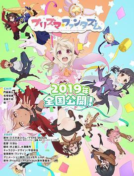 魔法少女伊莉雅OVA