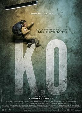 绝杀K.O.
