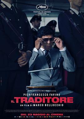 叛徒 Il traditore