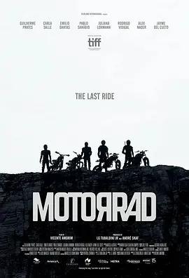 摩托车\摩托杀阵
